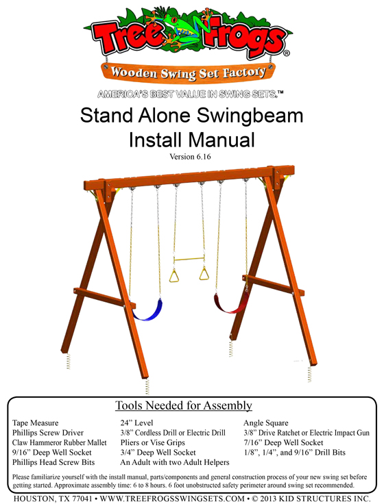 stand-alone-swingbeam